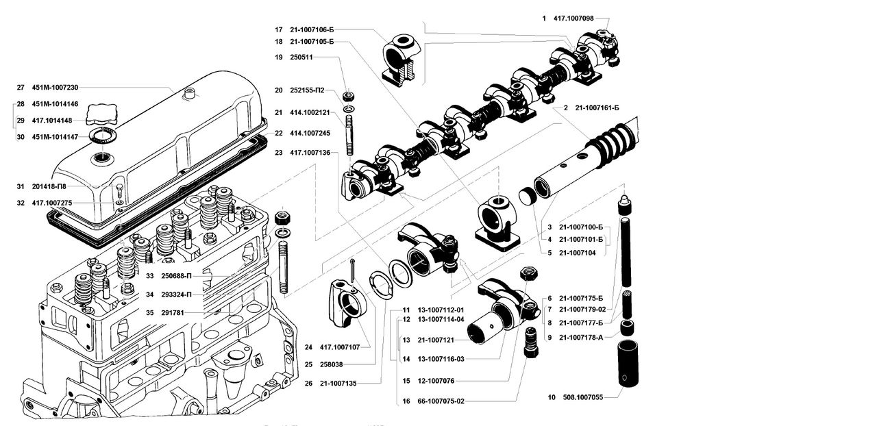 Клапаны и толкатели УМЗ 4178