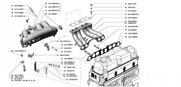 Газопроводы впускной и выпускной