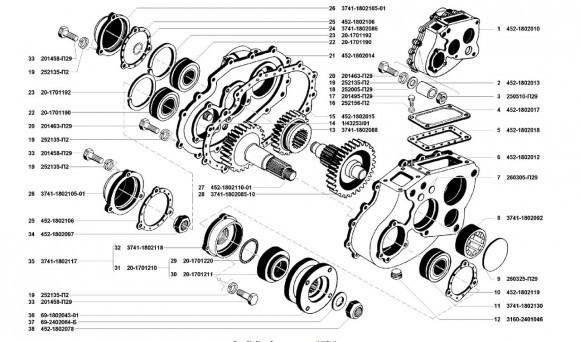 Механизм раздаточной коробки УАЗ