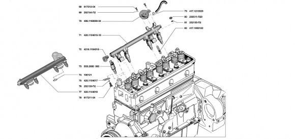 Топливопровод и форсунки