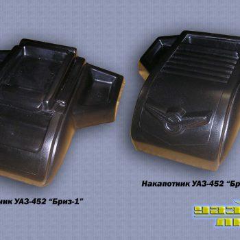 Изделия из пластика для УАЗ