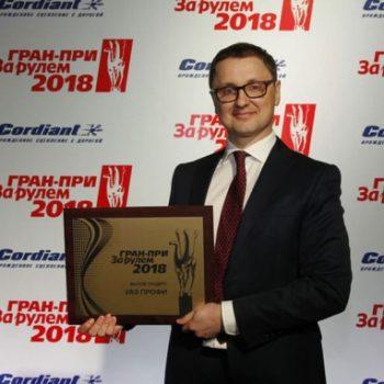 УАЗ Профи стал победителем Гран-при «За Рулем»-2018